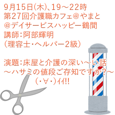 f:id:ppshibuya:20160910170549j:plain