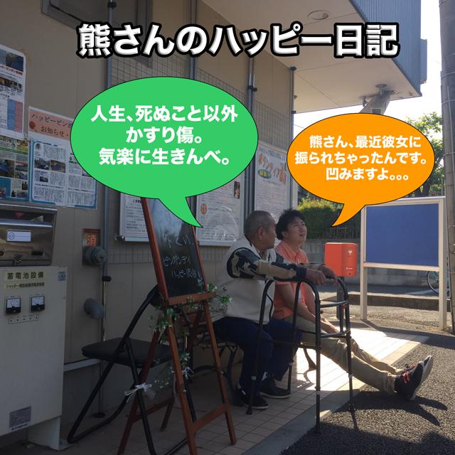 f:id:ppshibuya:20160919163850j:plain