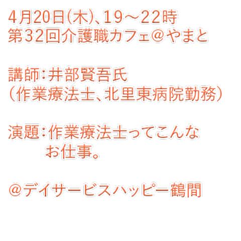f:id:ppshibuya:20170418140136j:plain