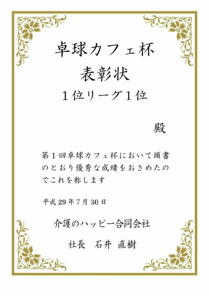 f:id:ppshibuya:20170731072455j:plain