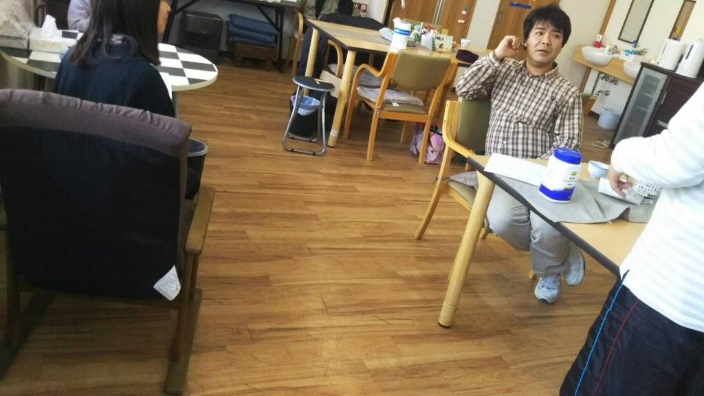 f:id:ppshibuya:20171222104030j:plain