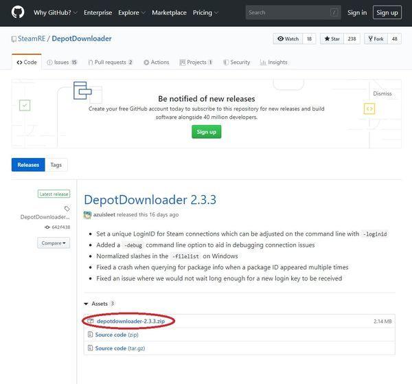 DepotDownloaderのダウンロード画面