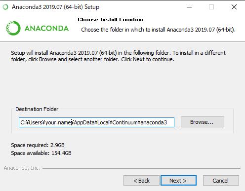 Anacondaの保存先を指定する画面