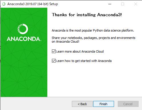 Anacondaのチュートリアルページへのアナウンス表示