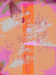 f:id:prader-willi:20070102014945j:image