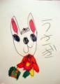 [090510ウサギさん][アーチャンアート]