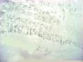 [090926金子祖母への手紙][アーチャン文]