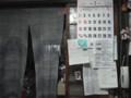 [110108彩音撮影室内][アーチャンアート]