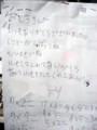 [110331父母への手紙][アーチャンアート]