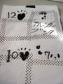 [110522あしたの箱][アーチャンアート]