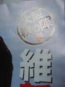 f:id:prader-willi:20111103220231j:image:h300