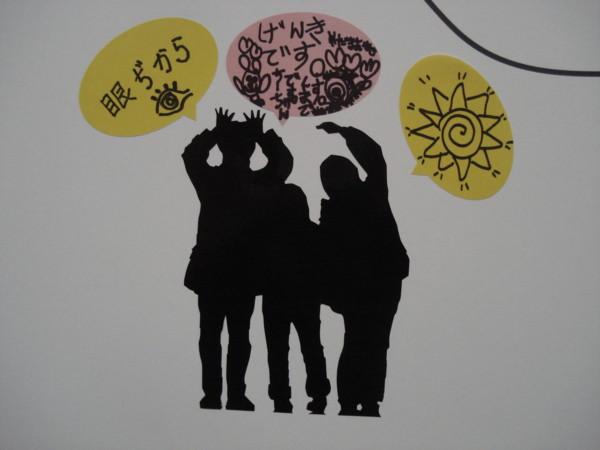 [111210アルスエレクトロ][アーチャンアート]