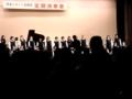 [120325西成合唱団]