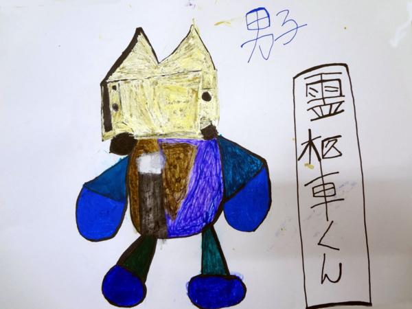 [160516インカーブjr][アーチャンアート]