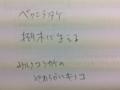 [180721きのこ展]