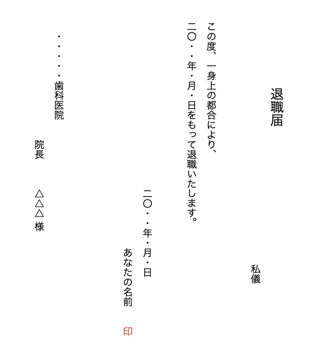 f:id:prandium:20200625231530p:plain