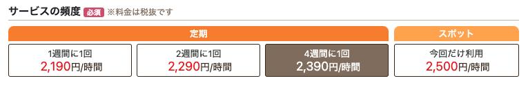 f:id:prandium:20201210095023p:plain