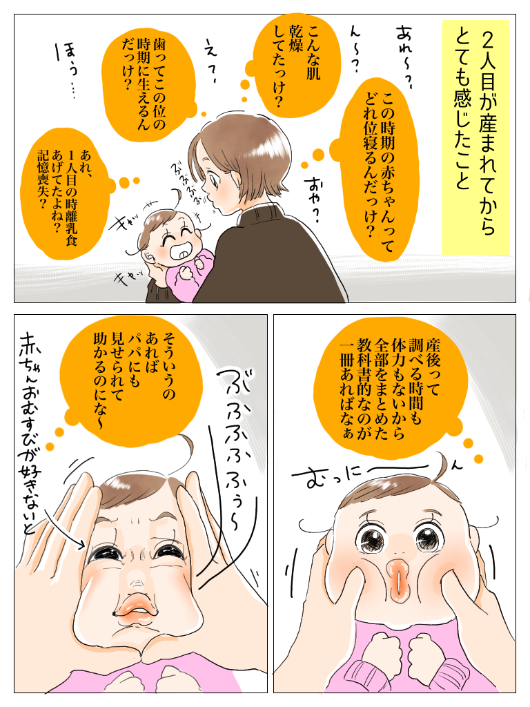f:id:pre_akasugu:20200305124759p:plain