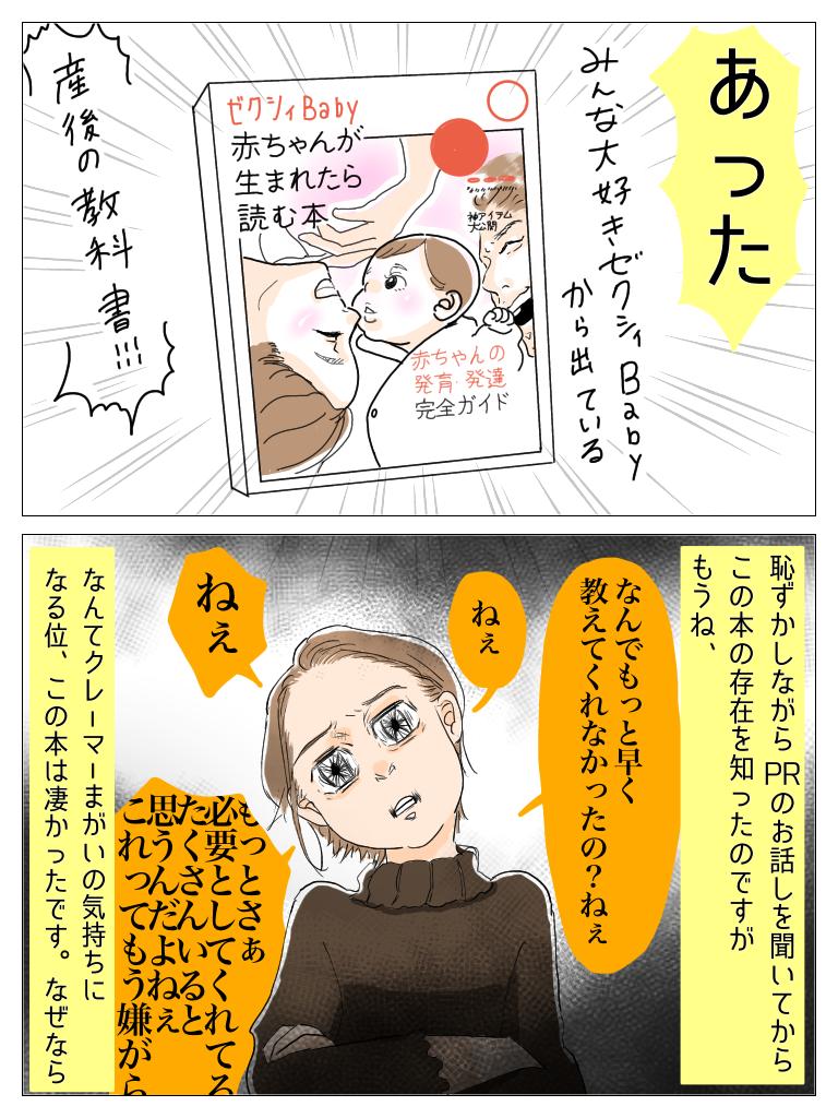 f:id:pre_akasugu:20200305124816p:plain