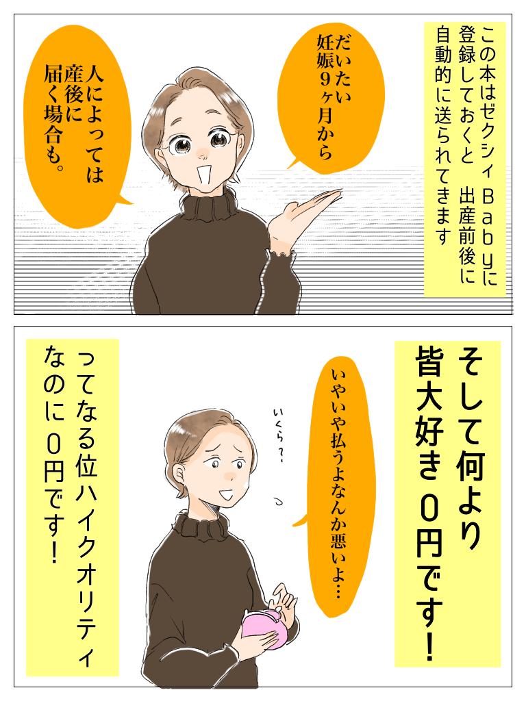 f:id:pre_akasugu:20200305124859p:plain