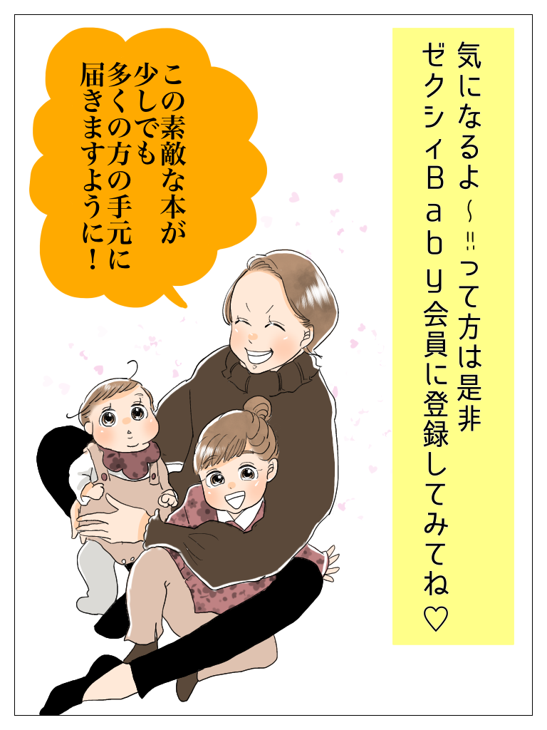 f:id:pre_akasugu:20200305124915p:plain