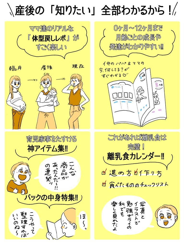 f:id:pre_akasugu:20200306073733j:plain