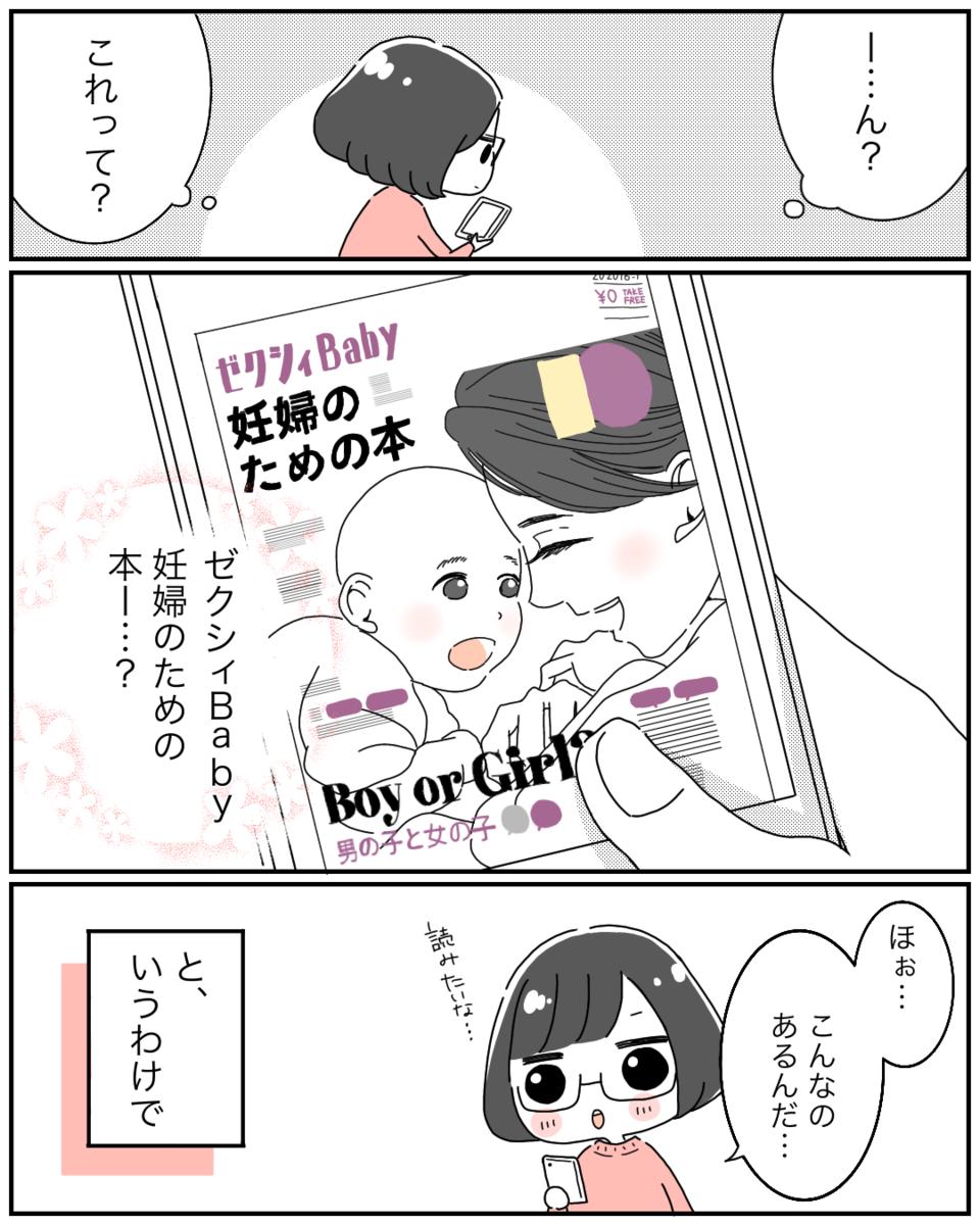 f:id:pre_akasugu:20200702130836p:plain