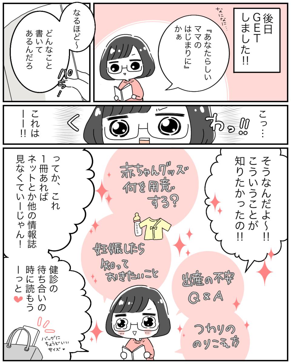 f:id:pre_akasugu:20200702130847p:plain