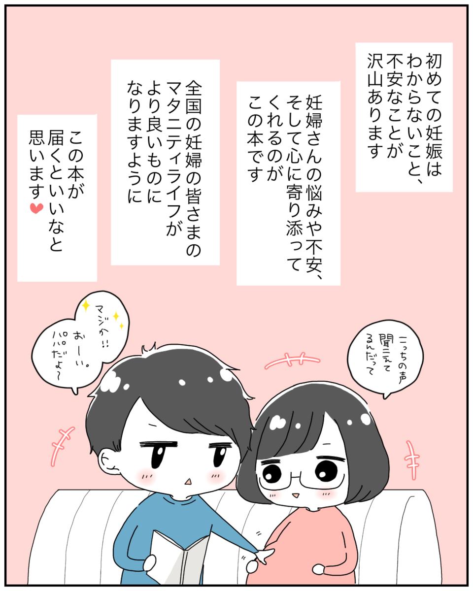 f:id:pre_akasugu:20200702135904p:plain