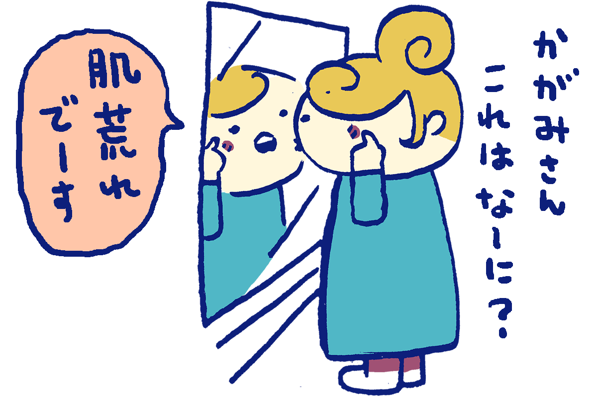 の 痺れ 手 妊婦