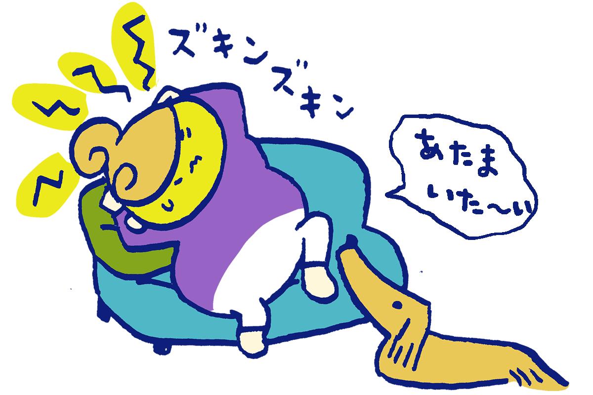 吐き気 対処 妊娠後期