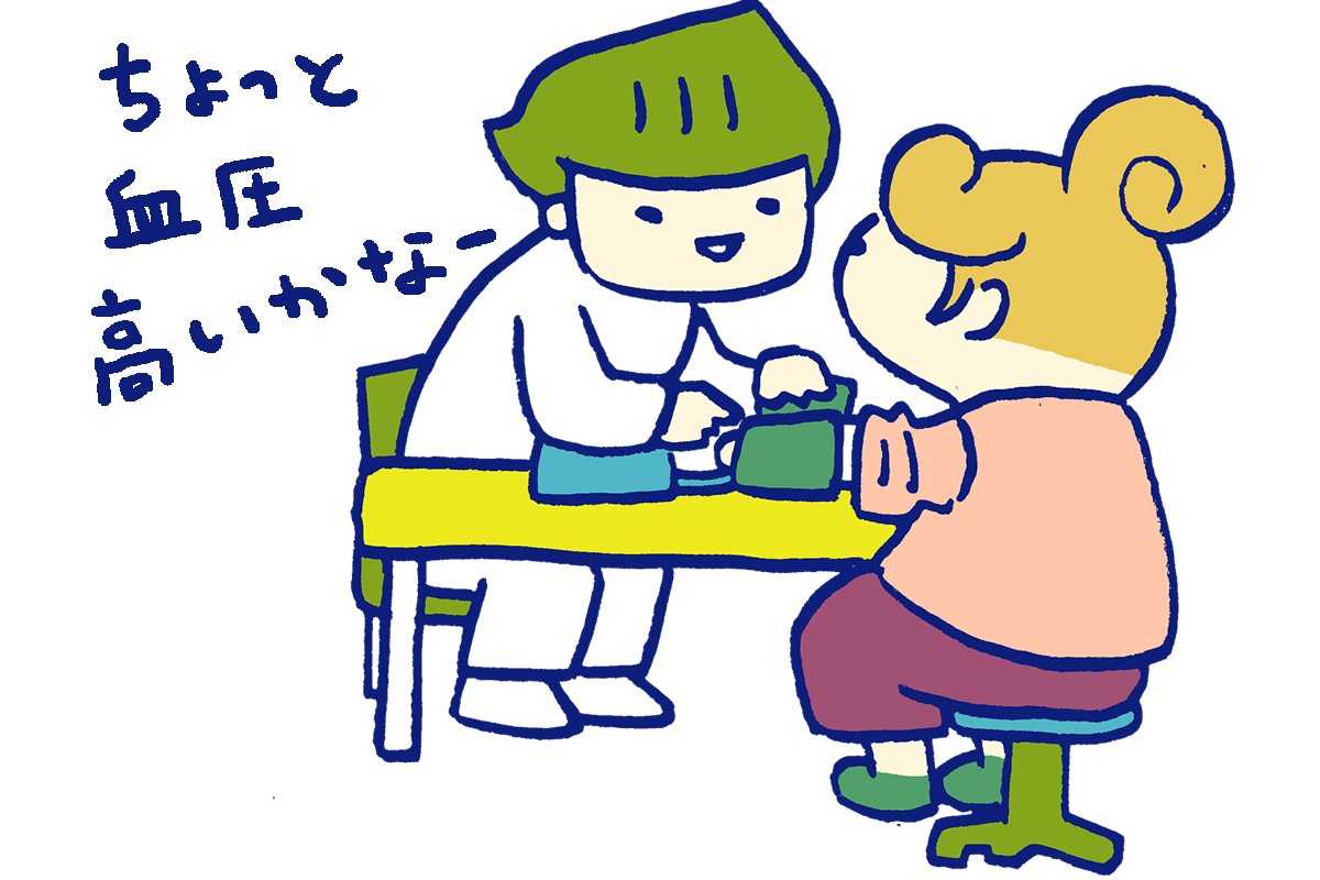 高血圧 症候群 妊娠