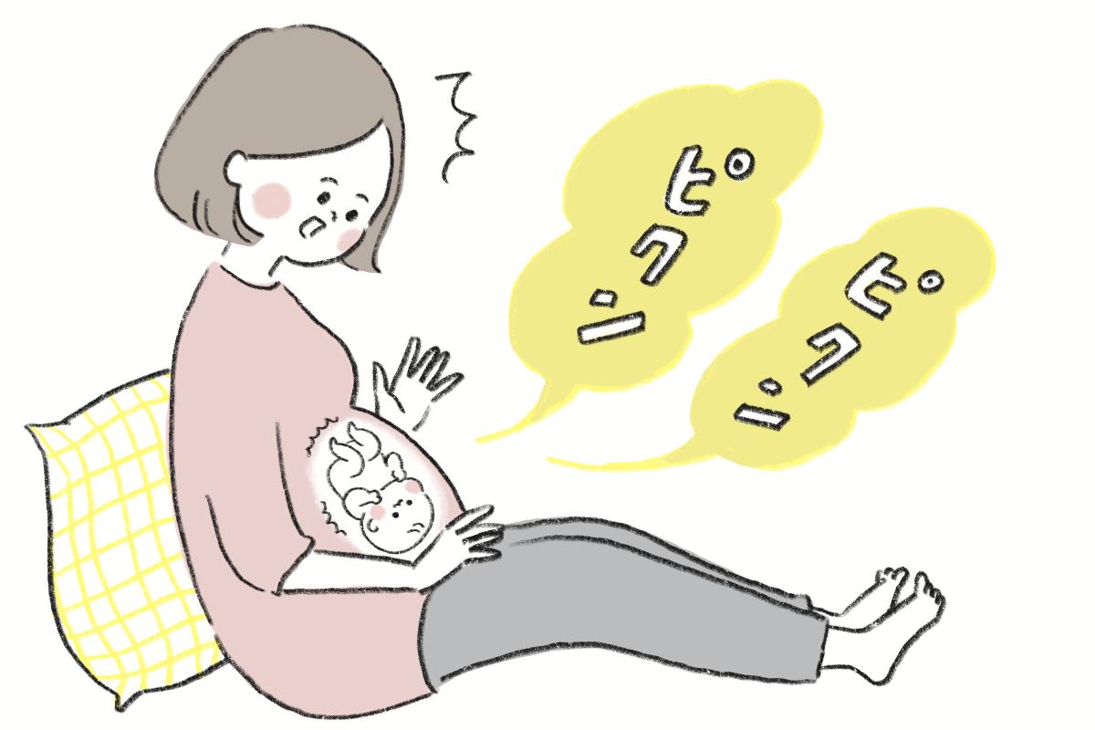 しゃっくり 位置 胎動
