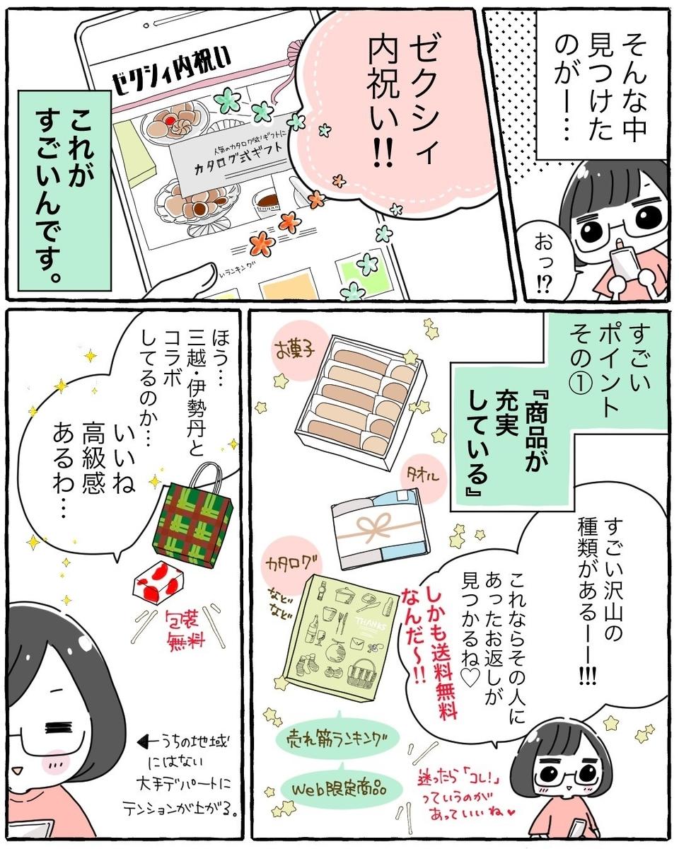 f:id:pre_akasugu:20200815092520j:plain