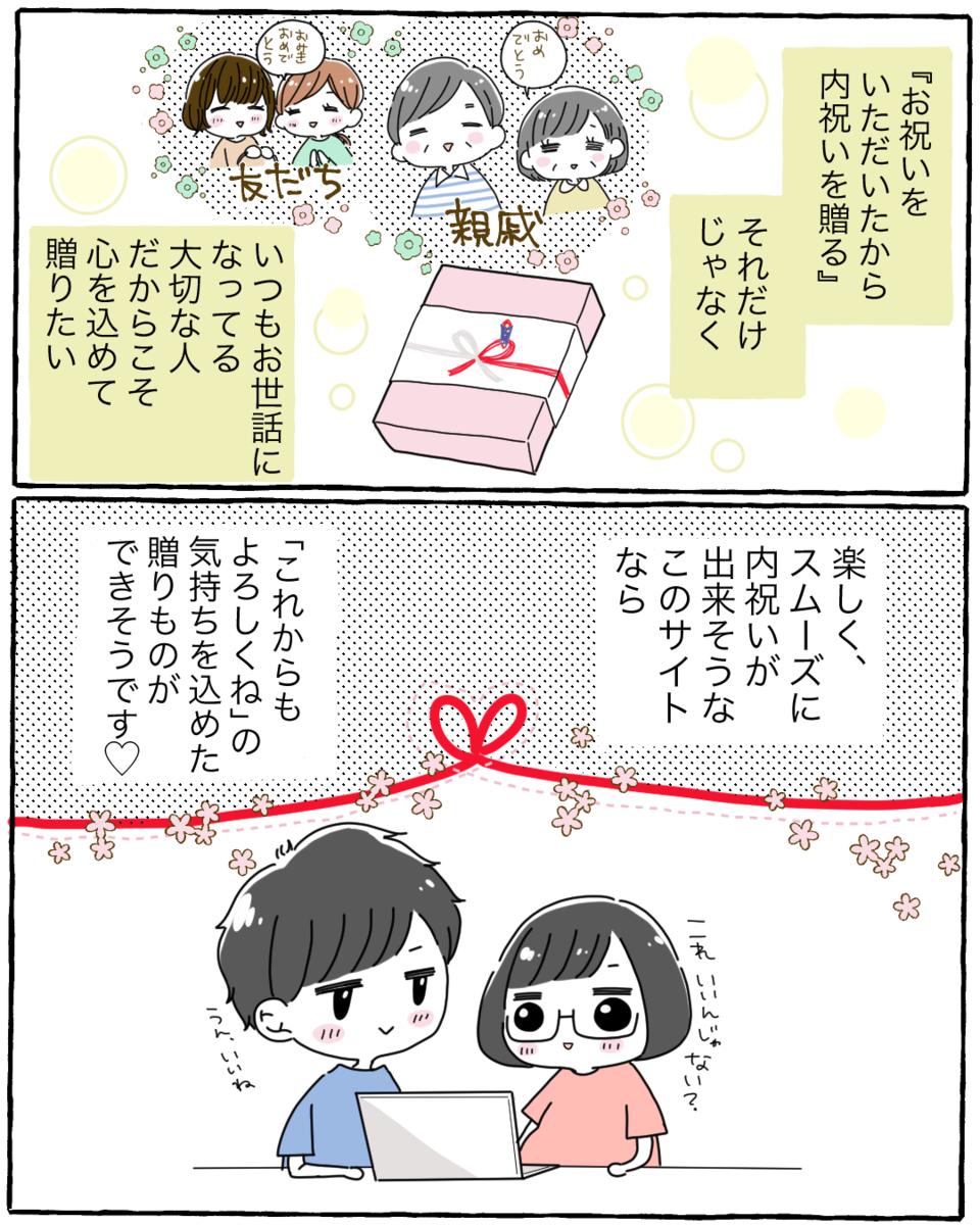 f:id:pre_akasugu:20200815092615p:plain