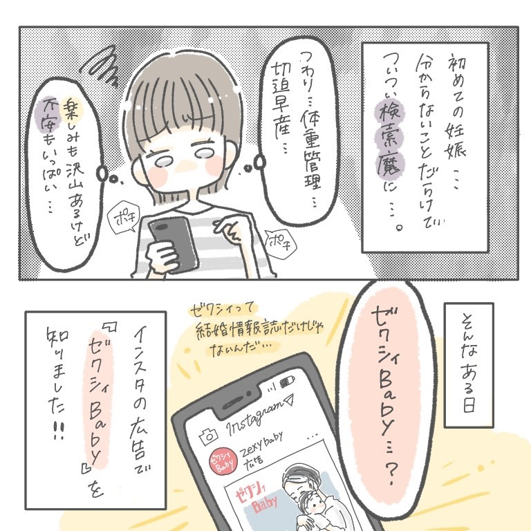 f:id:pre_akasugu:20201028123027j:plain
