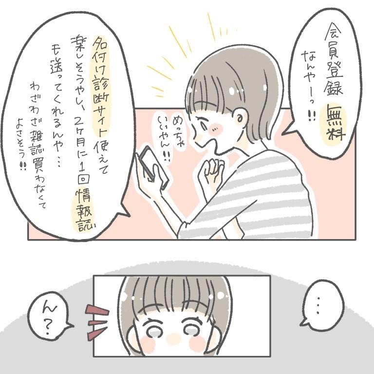 f:id:pre_akasugu:20201028123038j:plain