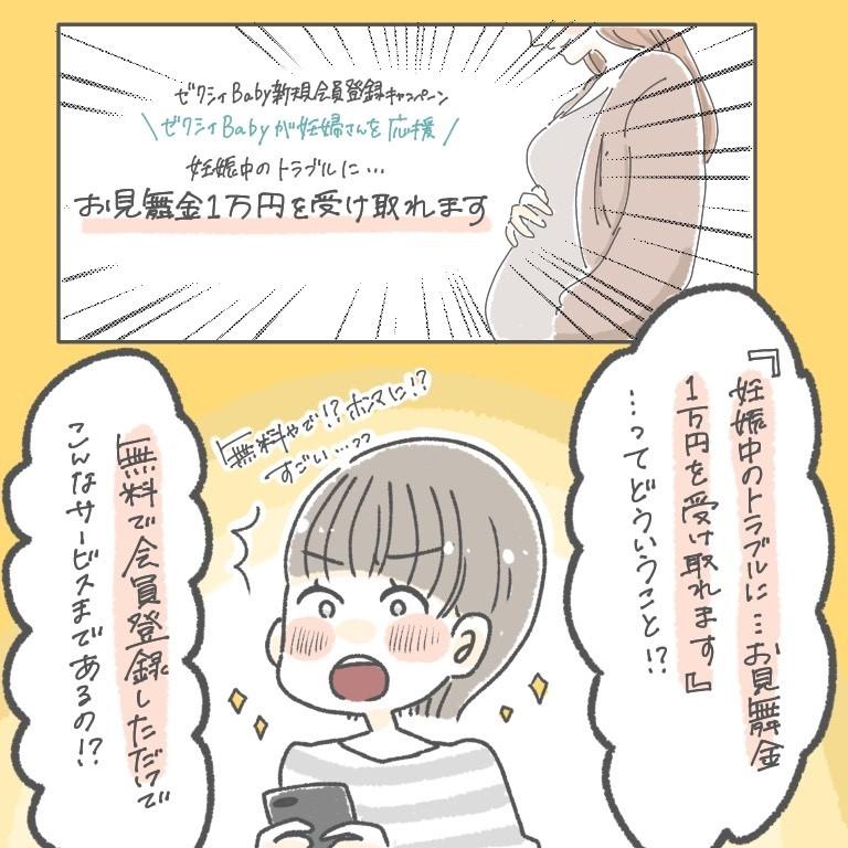 f:id:pre_akasugu:20201028123048j:plain
