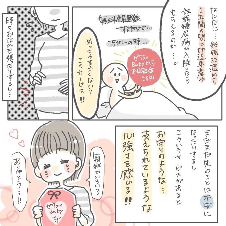 f:id:pre_akasugu:20201028123058j:plain