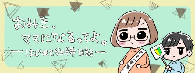 f:id:akasugu:20171209203539p:plain