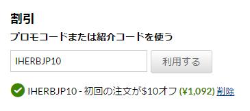 f:id:pre_intra_post:20170414180158p:plain