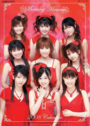 f:id:precious_song0526:20070907160404j:image