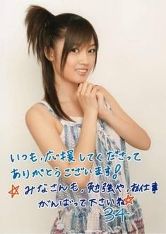 f:id:precious_song0526:20080625131250j:image
