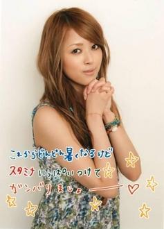 f:id:precious_song0526:20080625131252j:image