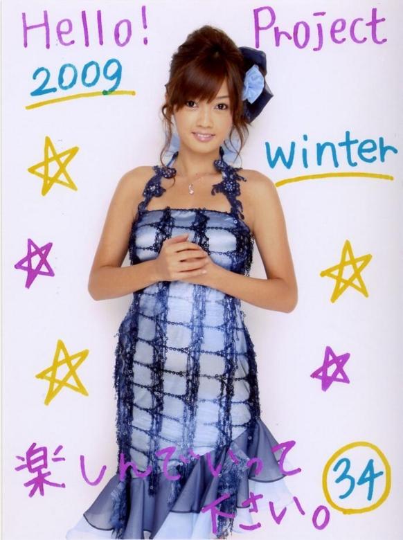f:id:precious_song0526:20090112005300j:image