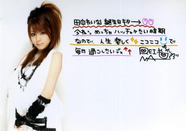 f:id:precious_song0526:20091120172043j:image