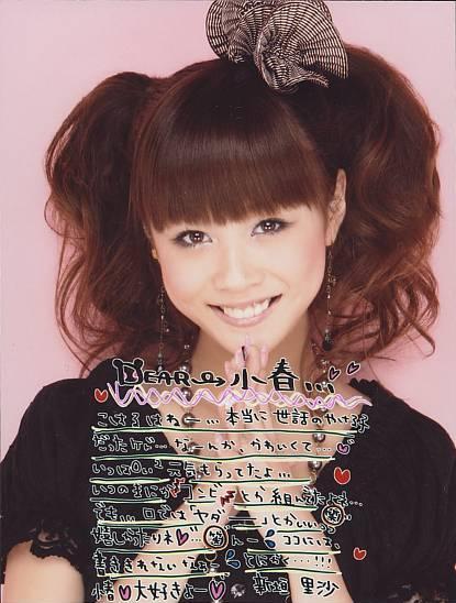f:id:precious_song0526:20091203162646j:image