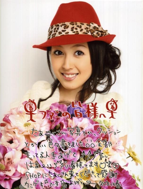 f:id:precious_song0526:20091203195516j:image