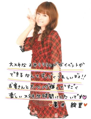 f:id:precious_song0526:20091214122658j:image