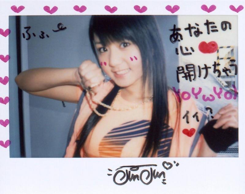f:id:precious_song0526:20091225145547j:image